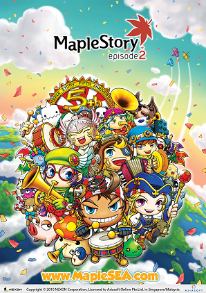MapleSEA — Wish Upon A Star Forum Event