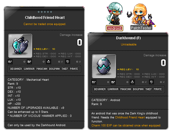 how to get android heart maplestory