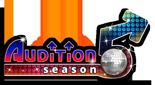 Audition 5 Logo