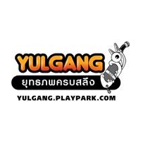 Yulgang  (Thailand, Indochina)