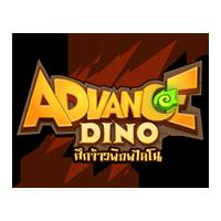 Advance Dino  (Thailand, Singapore, Malaysia, Indonesia, Philippines, Indochina)