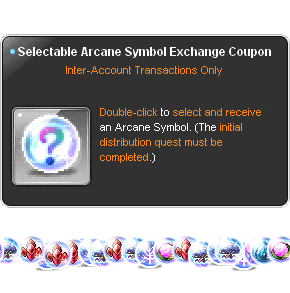 Selectable Arcane Symbol Exchange Coupon